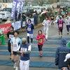 秋以降のマラソン大会へのエントリーは、「先着」か「抽選」かで対応が異なる!の画像