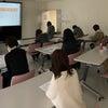 「第19回 100歳まで安心!お金に困らない為の基礎講座 島根県民会館 2020年4月5日」開催の画像
