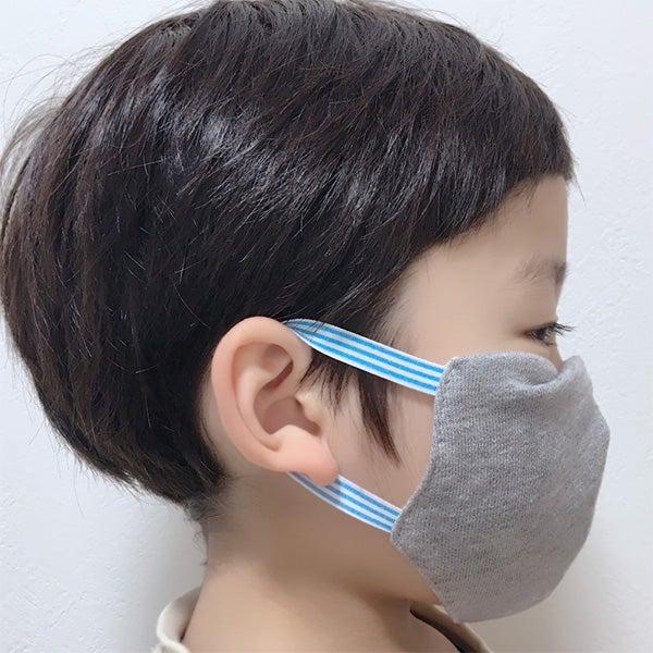 手作り ない メガネ 曇ら マスク が