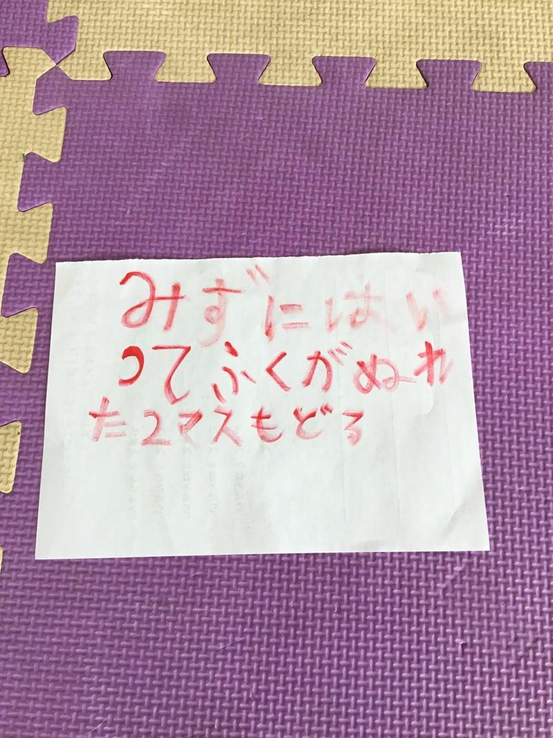 o1080144014739590071 - ♪4月2日(木)♪toiro戸塚