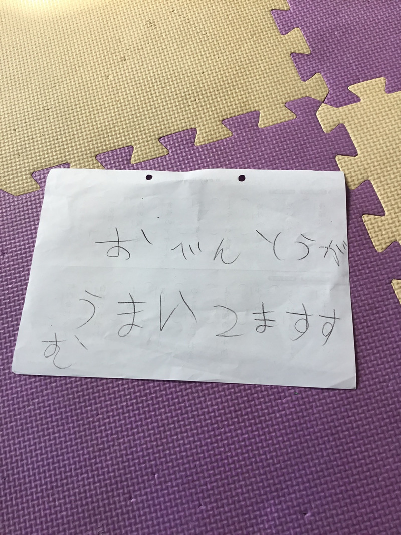 o1080144014739590085 - ♪4月2日(木)♪toiro戸塚