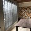 三原市O様邸 ヴィンテージ風の木製ブラインドの画像
