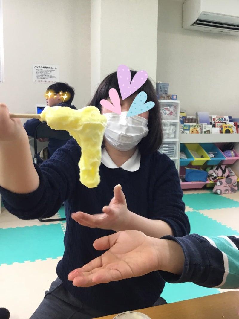 o1080144014739647256 - ♪4月1日(水)♪toiro戸塚