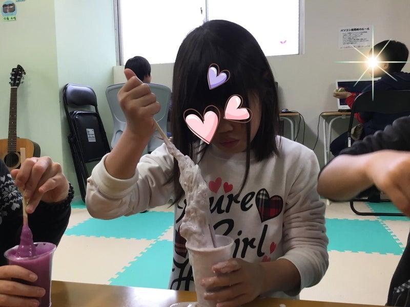 o1080081014739647236 - ♪4月1日(水)♪toiro戸塚
