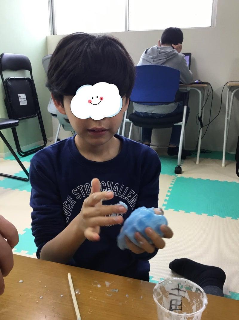 o1080144014739647266 - ♪4月1日(水)♪toiro戸塚