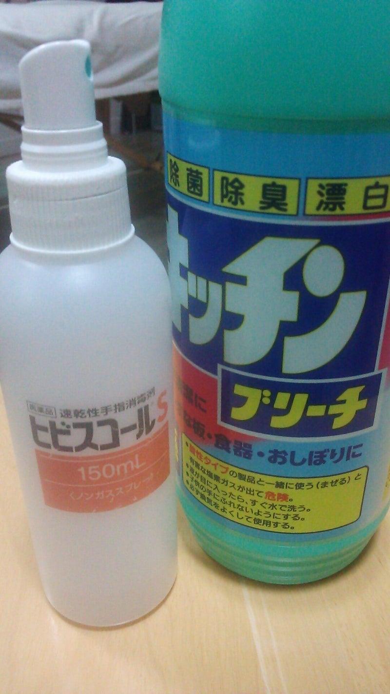 アルコール 塩素 消毒