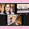 4月もオンライン♡➕LINEドリル&動画添削♪の画像