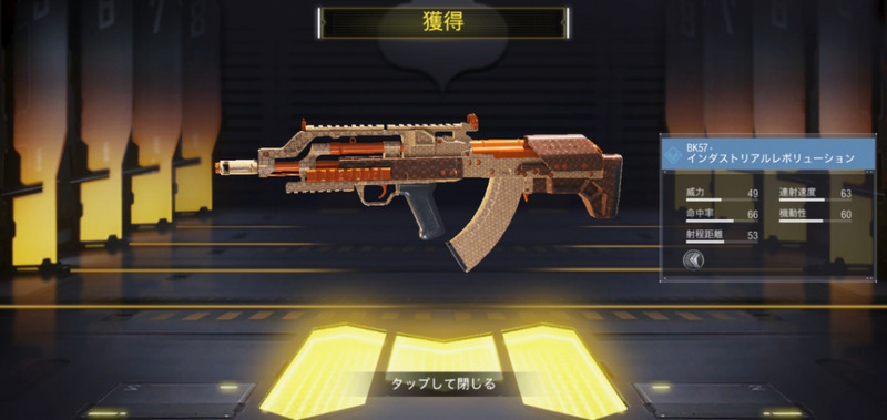 レジェンド cod モバイル CODモバイル レジェンド武器を凌駕するサイレント修正新無料武器が神性能すぎてヤバいww