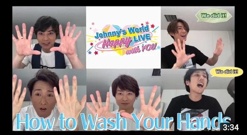 手洗い 動画 嵐