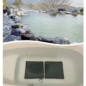 帰宅後は、まず我が家で岩盤陶板アース君®風呂をの画像