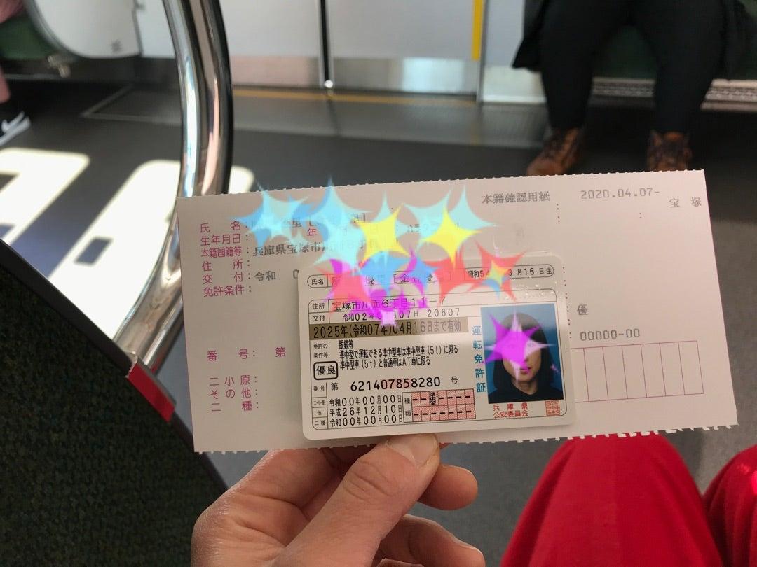 運転 更新 免許 県 警察 阪神 センター 兵庫