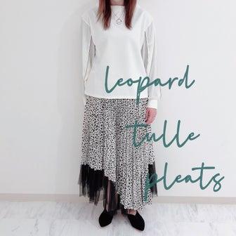(L)レオパードチュールスカート