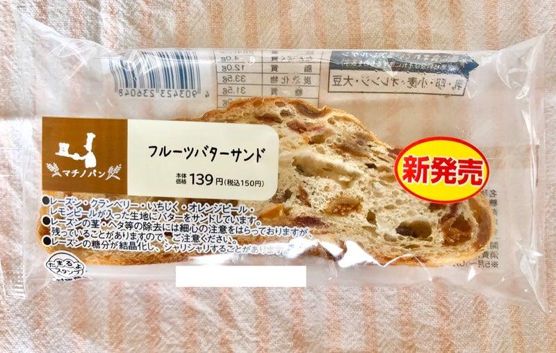 ローソン バター サンド