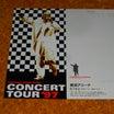 「松山千春コンサートツアー『俺の人生'97(春)』 LDB TP V1.5」SCT36