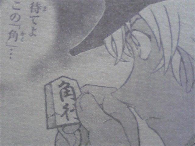 名 探偵 コナン 最新 話