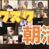第1回「パワスク朝活」総勢100名!?の画像