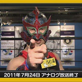 グルクンマスクのブログ「琉球ドラゴンロード」
