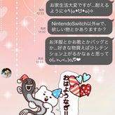 LiNDa's diary♡