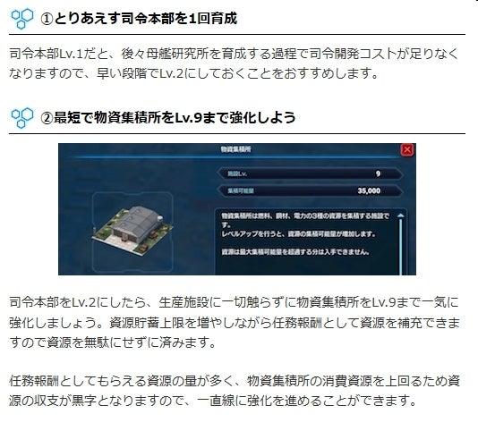 大戦 wiki ネットワーク ガンダム