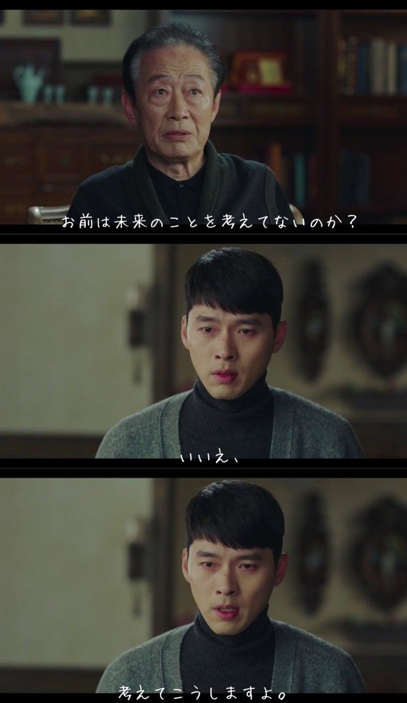不時着 愛 韓国 ドラマ の