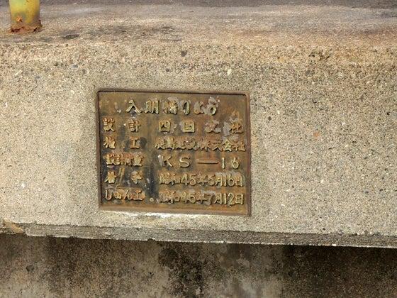 土讃線・入明駅