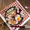 赤魚の粕漬け焼き弁当♪お花レンチンハムエッグの作り方