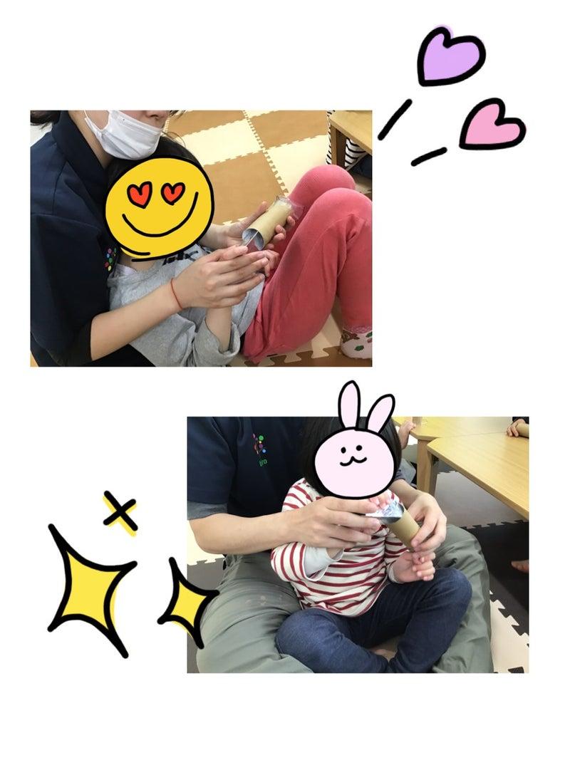 o0960128014740917468 - 4月3日(金) ☆toiro根岸☆