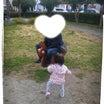 家族で公園♪