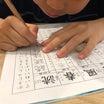 漢字を教える。レッドマート。