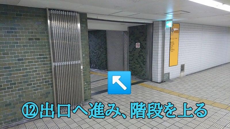大阪本町 パーソナルトレーニング