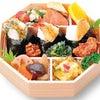 【期間限定】<より便利に>お弁当1つからお届けいたします!の画像