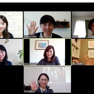 講師のzoomミーティングの画像