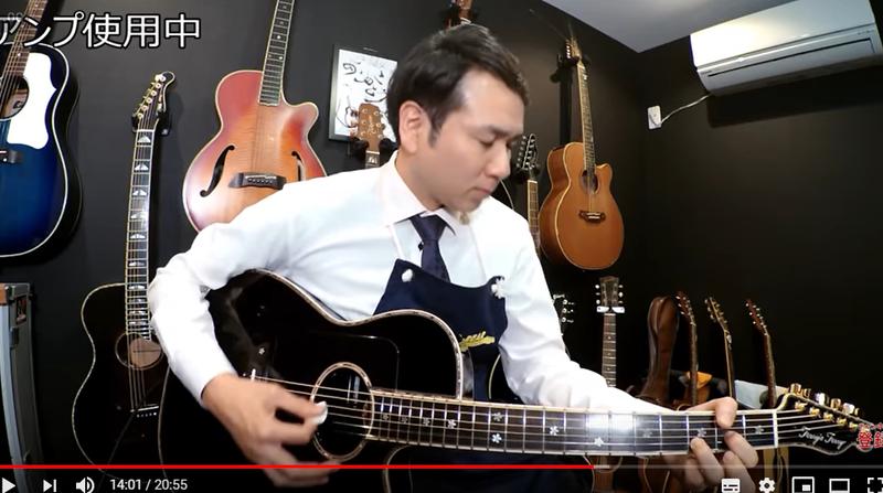 ギター オット リーヤ