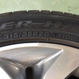 画像 タイヤ交換のご依頼ありがとうございます。 の記事より 4つ目