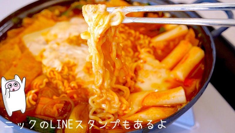 ラッポッキ 辛 ラーメン SNSで噂の韓国B級グルメ!「ラッポッキ」をおいしく食べる方法
