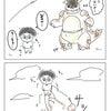 【そうちゃんとガルーラ】4話:バトルスタンバイ!③の画像