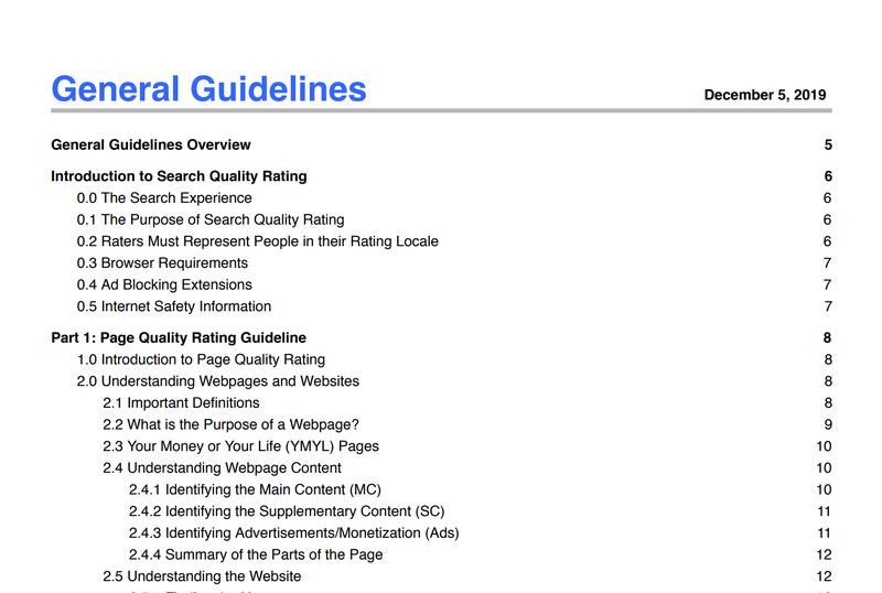 Google品質評価ガイドライン