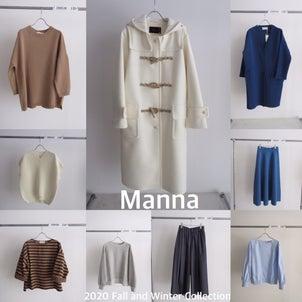 マンナ受注会商品のご紹介の画像
