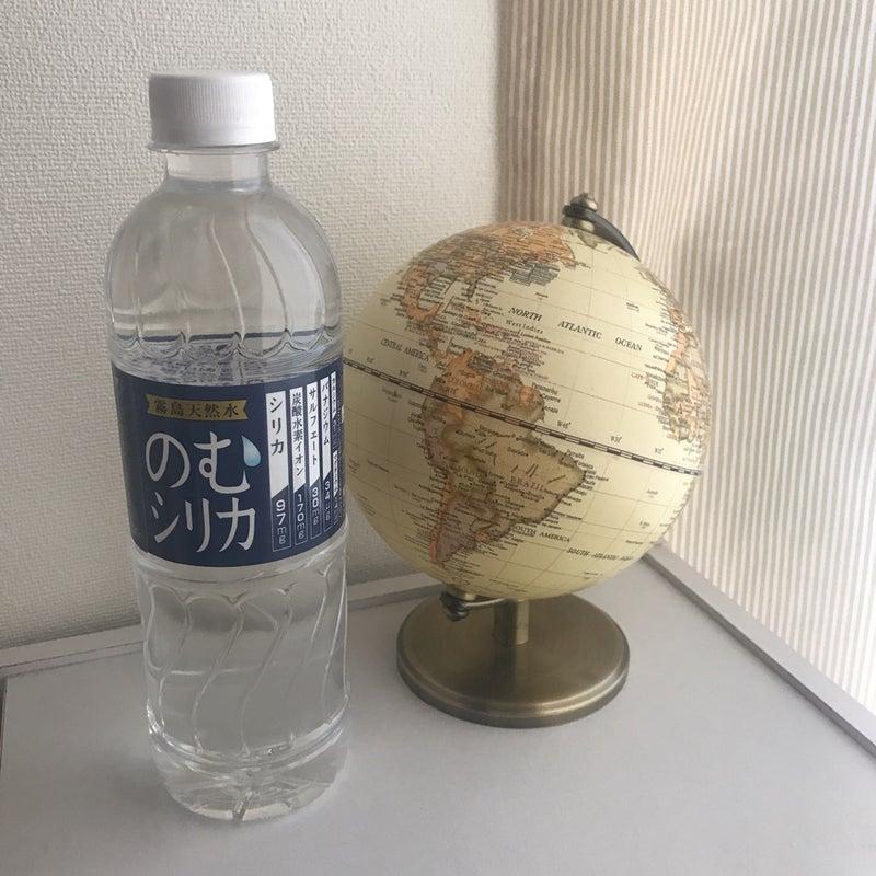 水 まずい