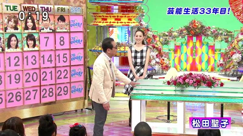 松田聖子ちゃんのテレフォンショッキング♪ | コウイチ隊長のブログ