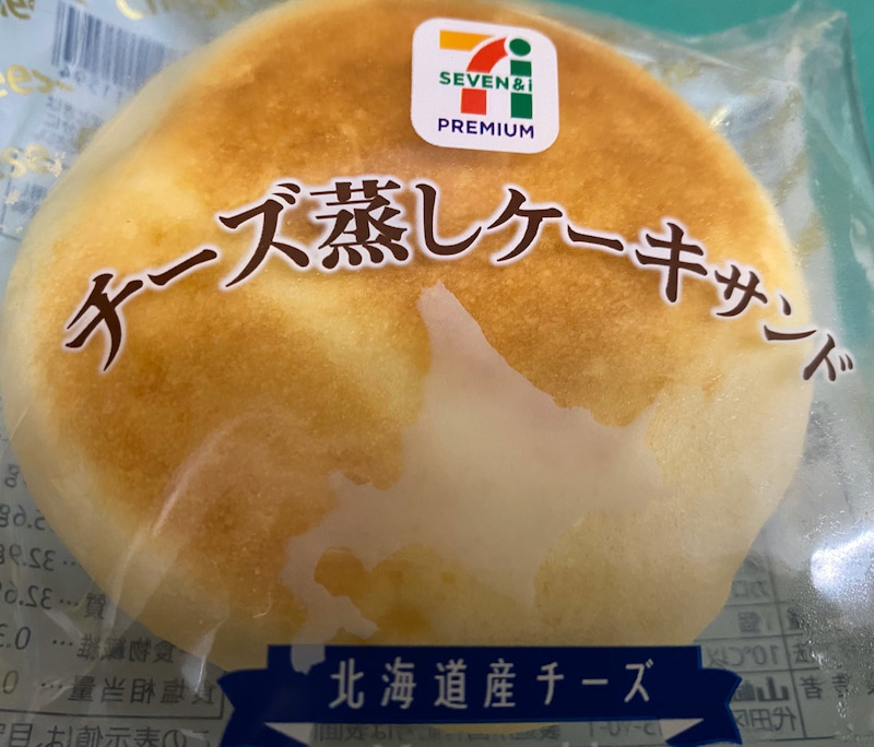 セブン チーズ 蒸し ケーキ サンド
