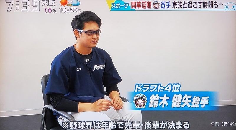 鈴木 健 矢
