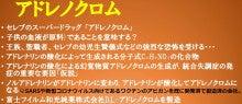 大量逮捕リスト(ごくごく一部):首洗って待っとけよ!共喰い大虐殺犯共!!