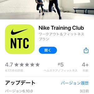 ヨガ/トレーニングアプリ「NTC」のご案内の画像