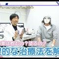 髪の神ブログ 湘南美容クリニックAGA新宿院Dr.KASAI