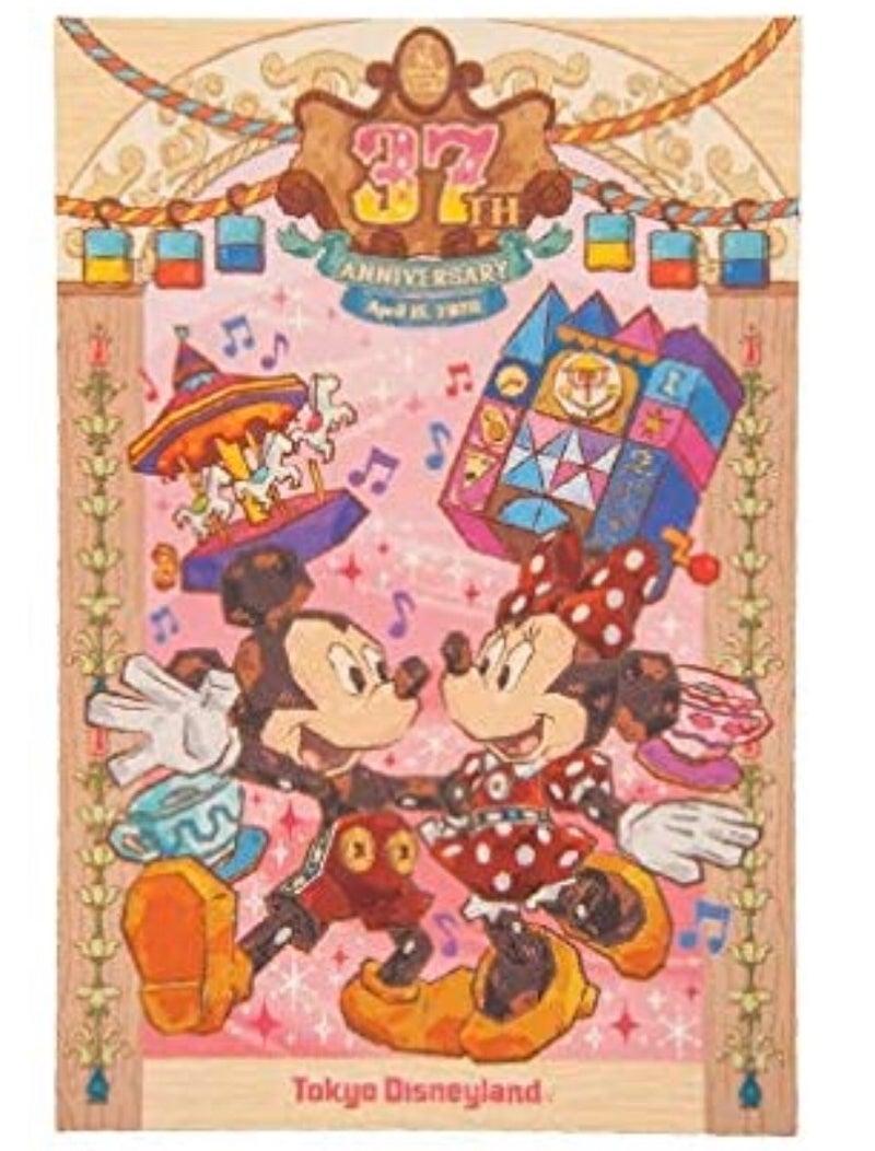 グッズ ディズニー 37 周年