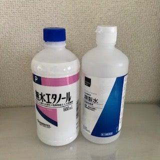 て 売っ 精製 ない 水 「精製水どこにも売ってない」難病の子を持つ母親から悲鳴 品薄の理由は間違った「消毒液の作り方」
