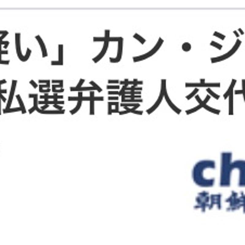 引退 カンジ ファン