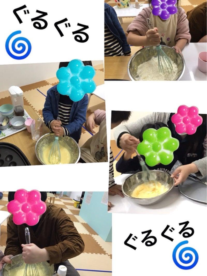 o0960128014743017244 - 4月7日(火)☆toiro根岸☆