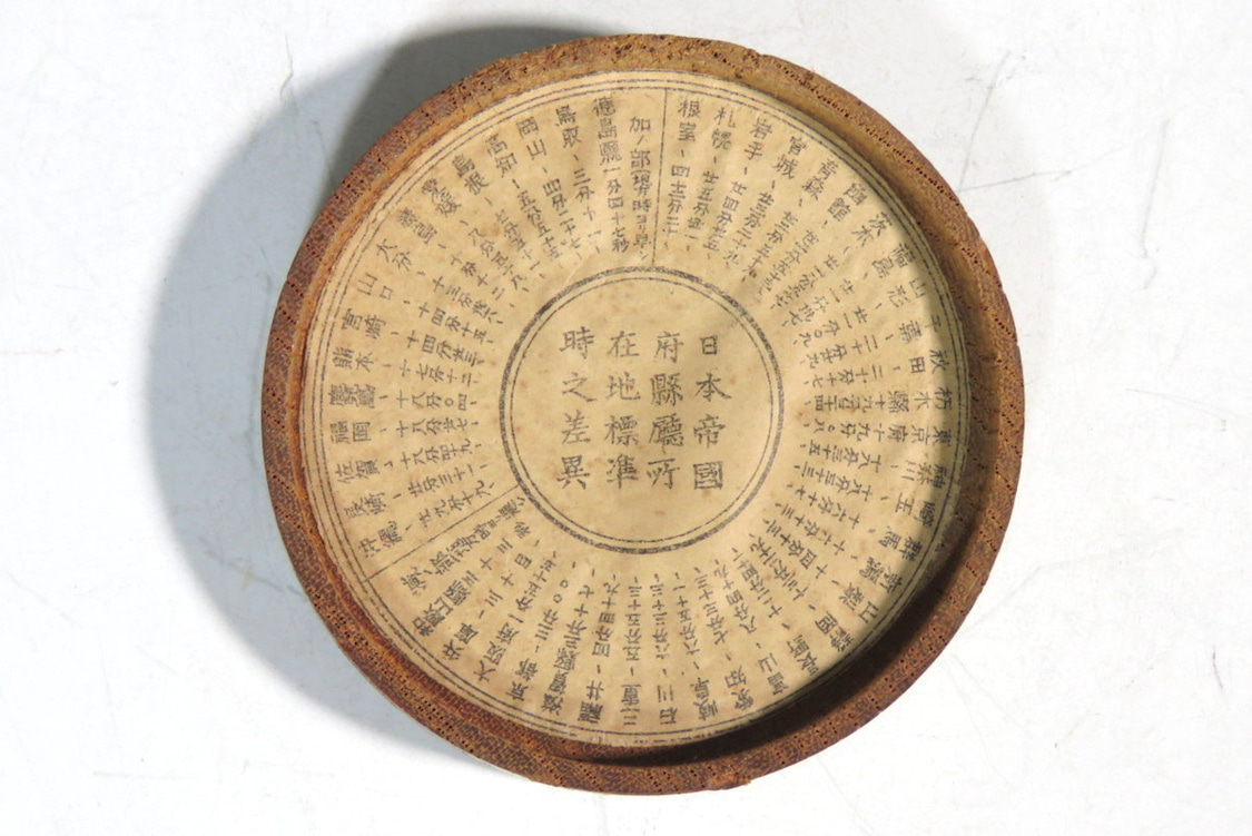 明治時代の日時計の記事より